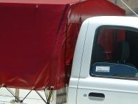 pvc-ute-canopy-front-vent